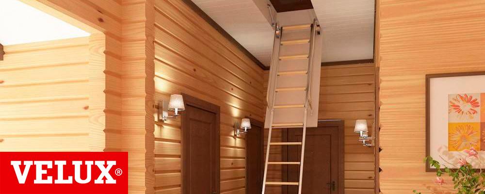 Складные чердачные лестницы Велта нового поколения