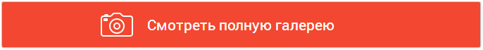 big_button